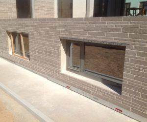 Алюминиевые окна и двери AGS