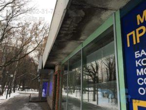 Алюминиевый витраж г. Москва