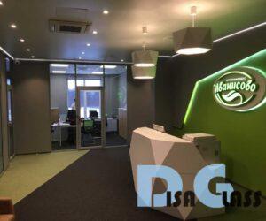 Светопрозрачное офисное зонирование здания тепличного комплекса, 2-я очередь